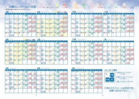 f:id:tsuchiura:20110214233144j:image
