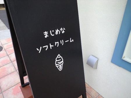 f:id:tsuchiura:20110310135839j:image