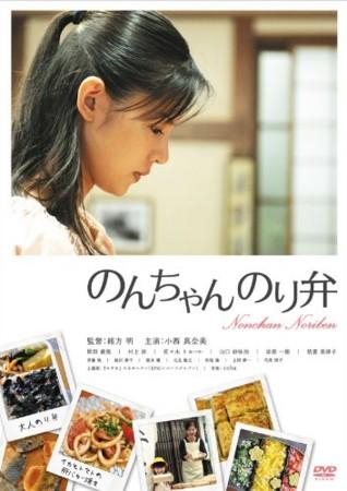 f:id:tsuchiura:20110923164612j:image