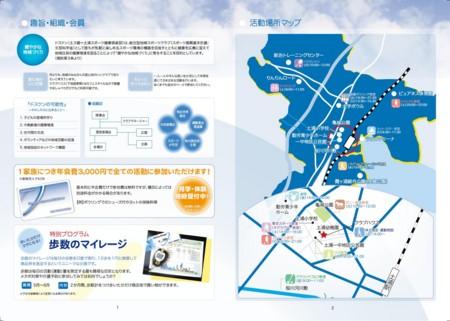 f:id:tsuchiura:20120130224249j:image