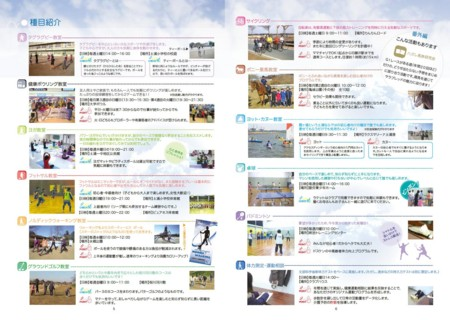 f:id:tsuchiura:20120130224256j:image