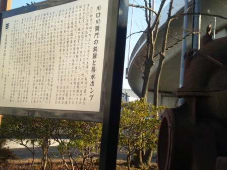 f:id:tsuchiura:20120131154510j:image