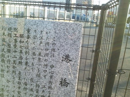 f:id:tsuchiura:20120131160301j:image