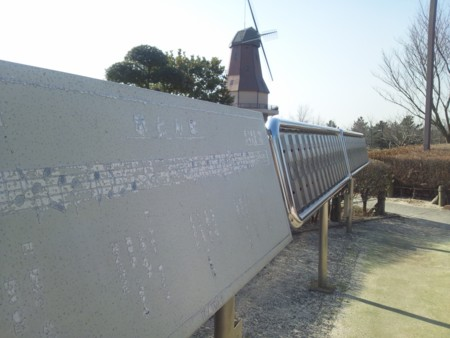 f:id:tsuchiura:20120201103530j:image