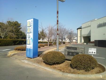 f:id:tsuchiura:20120201104346j:image