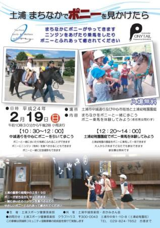 f:id:tsuchiura:20120209234520j:image