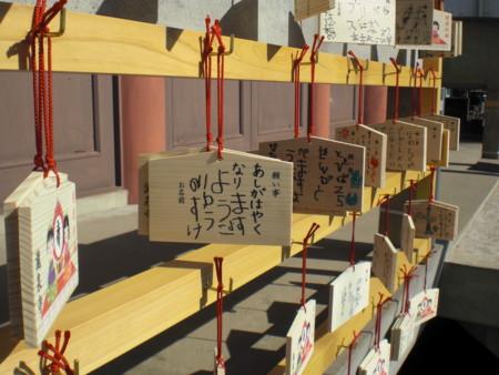 f:id:tsuchiura:20120217103800j:image