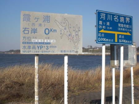 f:id:tsuchiura:20120501201323j:image