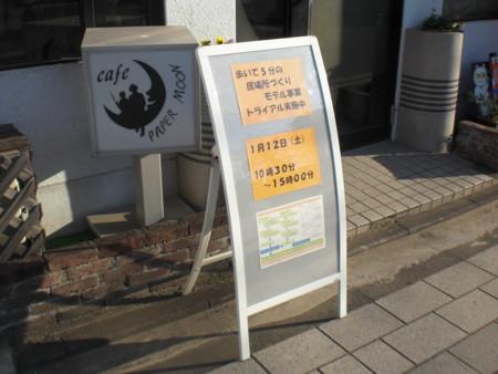 f:id:tsuchiura:20120511210538j:image