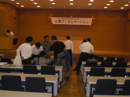 f:id:tsuchiura:20120706091945j:image