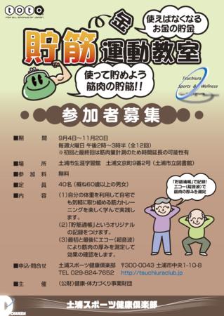 f:id:tsuchiura:20120803003620p:image