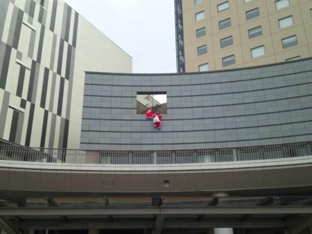 f:id:tsuchiura:20121130085640j:image
