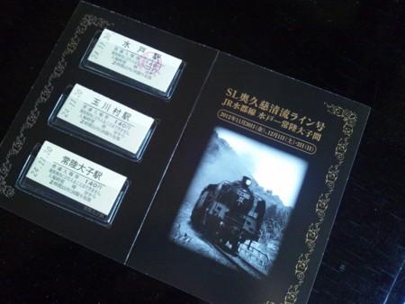 f:id:tsuchiura:20121202084635j:image