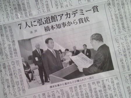 f:id:tsuchiura:20121203113710j:image