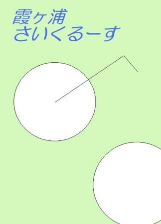 f:id:tsuchiura:20130109172328j:image