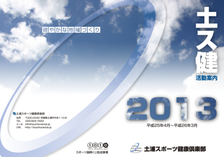 f:id:tsuchiura:20130115092329p:image