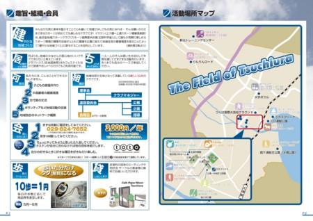 f:id:tsuchiura:20130124234101j:image