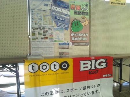 f:id:tsuchiura:20130126101751j:image