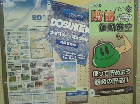 f:id:tsuchiura:20130126102001j:image