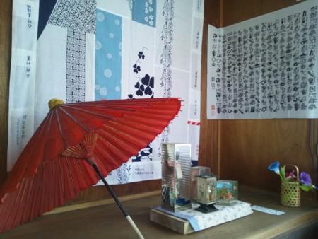 f:id:tsuchiura:20130623121709j:image