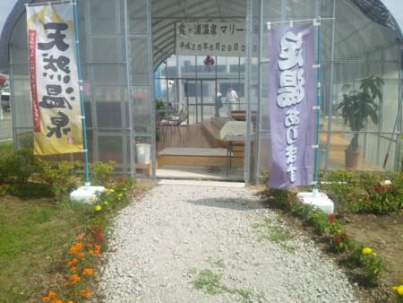 f:id:tsuchiura:20130707094639j:image