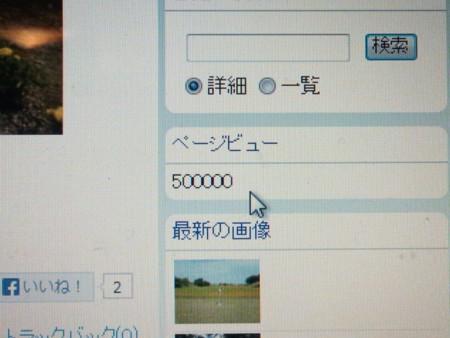 f:id:tsuchiura:20130713234853j:image