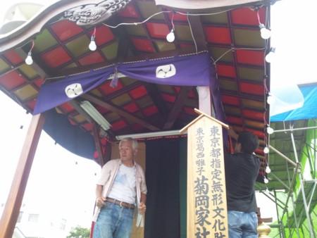 f:id:tsuchiura:20130725092642j:image