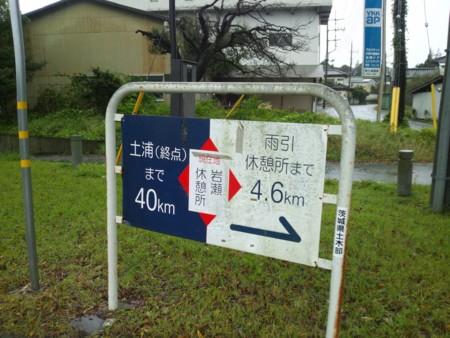 f:id:tsuchiura:20131026102630j:image