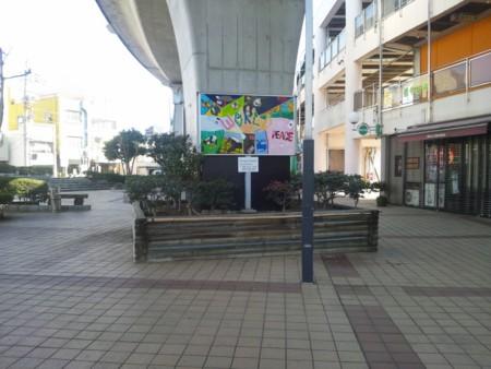 f:id:tsuchiura:20131105102116j:image