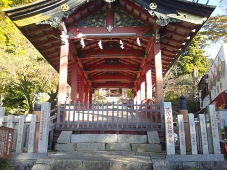 f:id:tsuchiura:20131114084217j:image