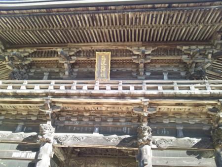 f:id:tsuchiura:20131114084355j:image