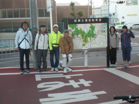 f:id:tsuchiura:20131116160657j:image