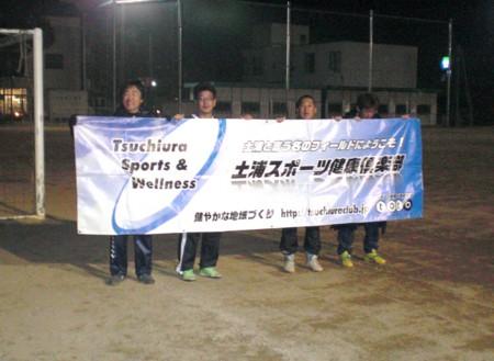 f:id:tsuchiura:20131130182852j:image