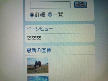 f:id:tsuchiura:20131201221653j:image
