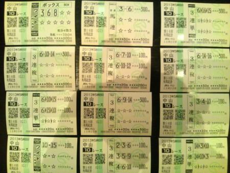 f:id:tsuchiura:20131222180010j:image