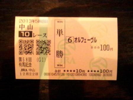 f:id:tsuchiura:20131222180044j:image