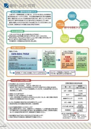 f:id:tsuchiura:20140225230942j:image