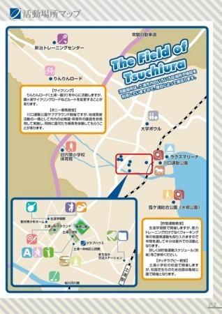 f:id:tsuchiura:20140225231228j:image