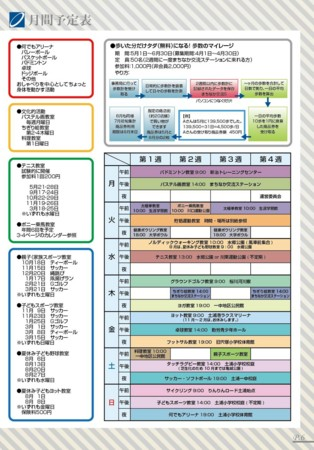 f:id:tsuchiura:20140226233234j:image