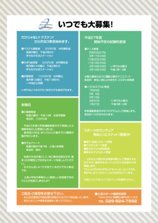 f:id:tsuchiura:20140228234537p:image