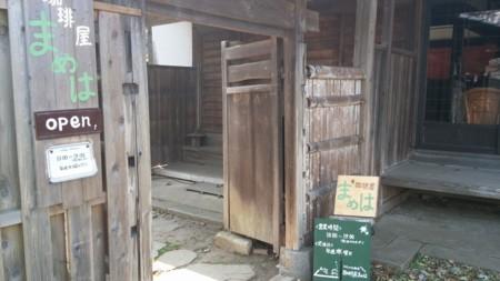f:id:tsuchiura:20140325130006j:image
