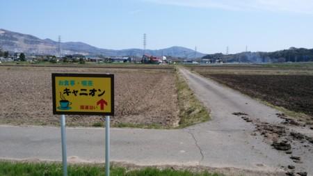 f:id:tsuchiura:20140413093942j:image