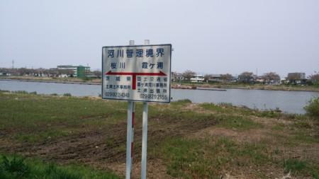 f:id:tsuchiura:20140416112928j:image
