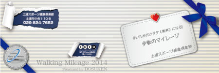 f:id:tsuchiura:20140424160238p:image