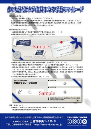 f:id:tsuchiura:20140424160243p:image