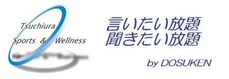 f:id:tsuchiura:20140430153725j:image