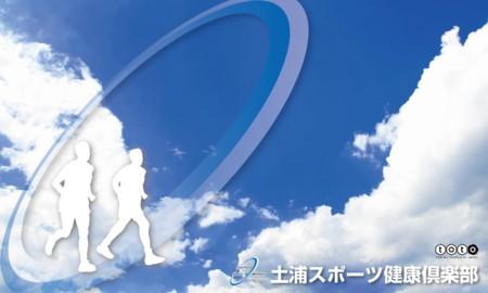 f:id:tsuchiura:20140612235151j:image