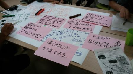 f:id:tsuchiura:20140626135911j:image