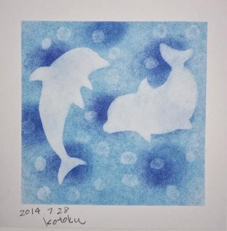 f:id:tsuchiura:20140728202838j:image