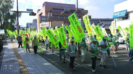 f:id:tsuchiura:20140803062128p:image